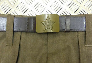 Genuine-Russian-USSR-Soviet-CCCP-Army-Belt-With-Hammer-And-Sickle-Buckle-NEW