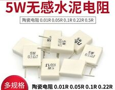 50PCS Japan NOBLE RGC5 0.1R 5W 14*5*18mm 10/% Non Inductive Resistance