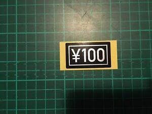 Autocollant 100 Yen Original Game Center Borne Arcade Coin Sticker 100 Yen