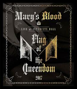 Marys-Blood-Live-At-Intercity-Hall-Dvd-Female-Metal-W-No