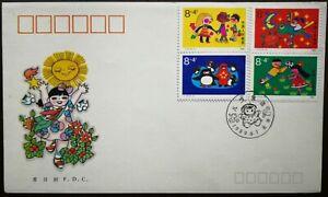 China-FDC-1989-T-137-Children-039-s-Life