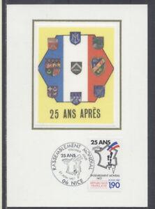FRANCE-FDC-2481-5-RASSEMBLEMENT-DES-PIEDS-NOIRS-27-Juin-1987-LUXE-sur-soie