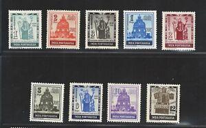 Portuguese India | 1951 | Father Jose Vaz Issue | MVLH OG