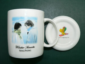 Winter-Sonata-Cup-with-Lid