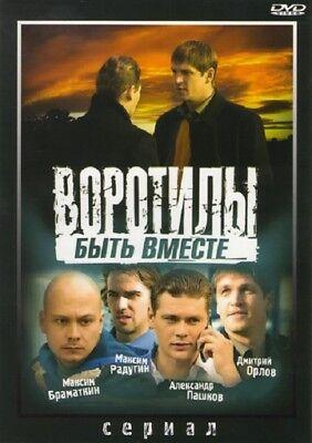 Ruschisch