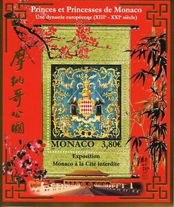 Monaco-2018-MNH-Princes-amp-Princesses-1v-M-S-Coat-of-Arms-Royalty-Stamps