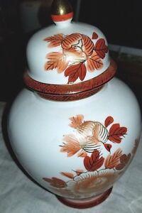 Asian-Chinese-Orange-White-Gold-Temple-Jar-Ginger-Jar-Vase-Container-8-034