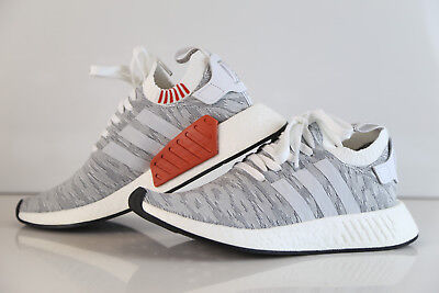 nmd r2 tiger The Adidas Sports Shoes