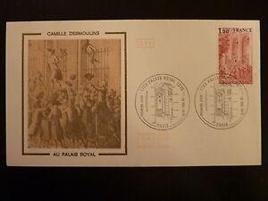 2019 DernièRe Conception France Premier Jour Fdc Yvert 2049 Palais Royal 1f Paris 1979