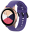 miniature 23 - Silicone Sport Band Strap 20mm For Samsung Galaxy Watch 42mm Active 1 2 Gear S2
