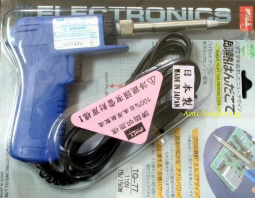 1pcs  Goot  TQ-77 Soldering Iron gun 15W//150W quick heat 110V Japan