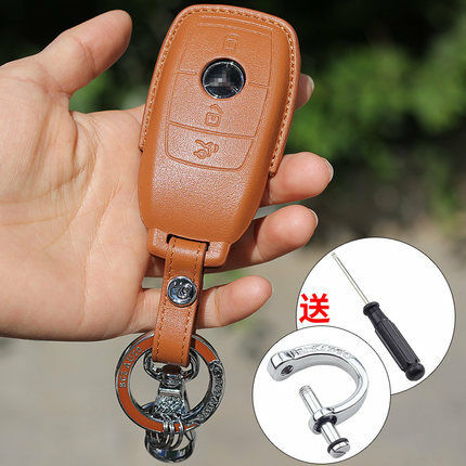 16-19 Mercedes Benz Genuine Leather key cover case remote holder E S CLASS AMG