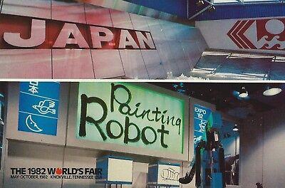 "/""People/'s Republic of Korea Pavilion/"" 1982 World/'s Fair Postcard"