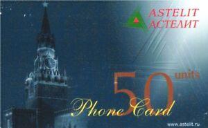 2228 SCHEDA TELEFONICA USATA C&C 6700 ASTELIT TELECOM 50 ASA 04.2001 ogVtXZUy-09121759-138365596