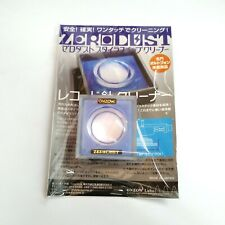 Studio Recording Equipment ZERODUST ONZOW Stylus Tip Cleaner