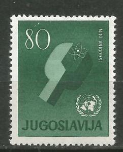Yougoslavie-Scott-589-MNH-15-Anniversaire-de-la-ONU-un-1960