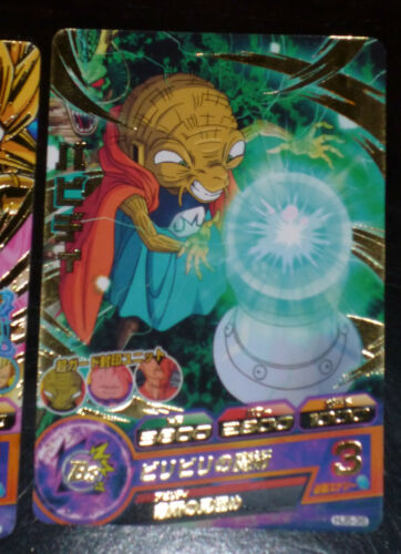 DRAGON BALL Z GT DBZ HEROES PART 5 CARD PRISM CARTE HJ5-36 JM DBH RARE JAPAN NM