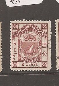 North Borneo SG 25 VFU copy 2 (5aye)