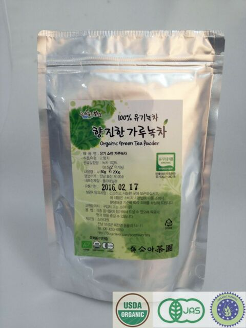 100% Pure Organic Matcha Green Tea Powder 200g(7.1oz)_Korea, USDA, EU certified