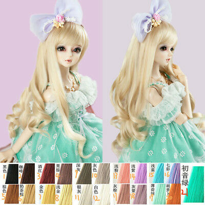 BJD Ball-jointed Doll SD Super Dollfie Neat bang HairPiece Short Straight Wig