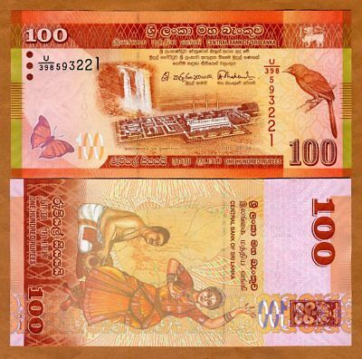 UNC /> Colorful 100 Rupees 2015 P-125b Sri Lanka