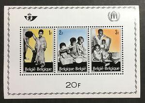 World Refugees MNH Souvenir Sheet 1967 Belgium #B806