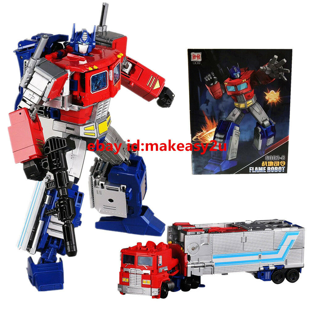 BMB Oversized Power of  the Primes Optimus Prime Action Figure 30CM Toy New