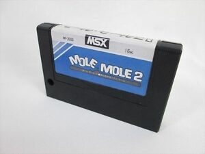 Msx-mole-mole-2-cartridge-japan-import-video-game-msx-cartridge