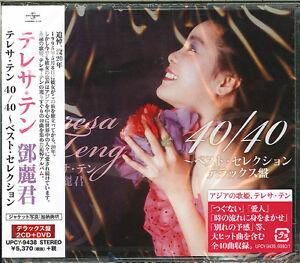 TERESA TENG-40/40 -BEST SELECTION (DELUXE EDITION)-JAPAN 2CD+DVD Ltd/Ed N10