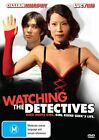 Watching The Detectives DVD Region 4