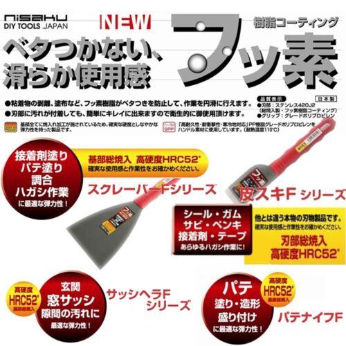 Nisaku Fluor transdermique Aimé F Y Type R Lame 58 mm No.5338