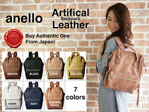 bf5c707bb59 Image is loading anello-AT-B1212-Artifical-Leather-Backpack-Mini-from-