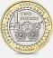 miniatura 41 - UK £ 2 MONETE 1997 - 2020 GB MONETE Due Pound