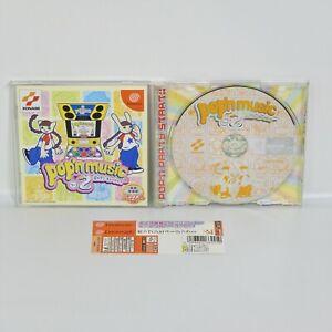 Dreamcast-POPN-MUSIC-2-II-Pop-n-Spine-Sega-dc