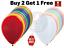 25-X-Latex-PLAIN-BALOON-BALLONS-helium-BALLOONS-Quality-Party-Birthday-Colourful thumbnail 1