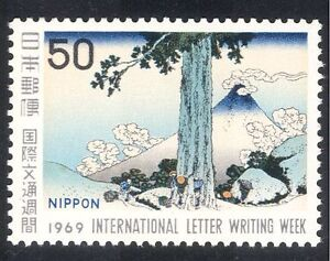 Japan 1969 TreeNatureMt FujiLetter Writing 1v n26250 - <span itemprop=availableAtOrFrom>Birmingham, United Kingdom</span> - Returns accepted Most purchases from business sellers are protected by the Consumer Contract Regulations 2013 which give you the right to cancel the purchase within 14 days after the d - Birmingham, United Kingdom