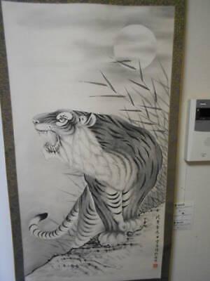 Chinesische Malerei Aufhängbare Rollen China Tiger Antik Vintage Bild Gealtertes