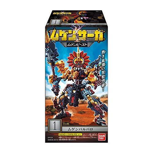 Mugen Saga Mugen Beast (12 pieces) Shokugan & Gum (Mugen Saga)