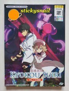 Anime-DVD-Kyok-Suiri-In-Spectre-Vol-1-12-End-ENGLISH-VERSION-amp-SUB-All-Region
