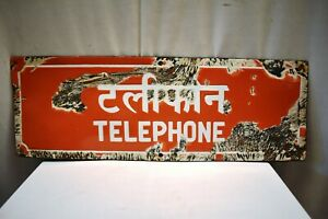 """Vintage Telephone Signboard Porcelain Enamel Telephone Booth Office Collectibl""""1"""
