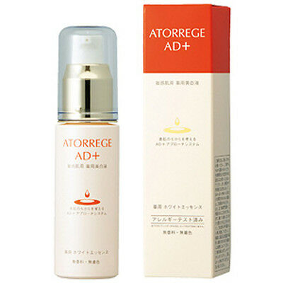 ATORREGE AD+ White Essence 30ml Sensitive Skin Serum