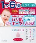 Meishoku Ceracolla GEL 90g Ceramide Collagen Moisturizer