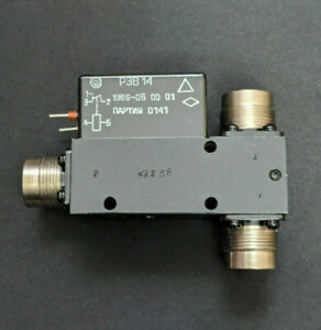 Coaxial Relay//Antenna Switch REV-14//REW-14 amplifier Connectors HF VHF QRO