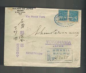 1927 Brazil Sao paulo Japan Consulate cover to Yokohama
