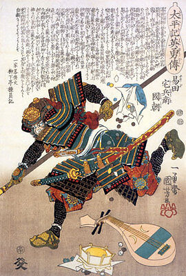 Yasuda Kunitsugu 22x30 Samurai Hero Japanese Print Asian Art Japan Warrior In Short Supply