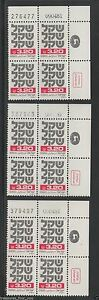 ISRAEL Shekel 3.20 Plate Block Stamp Definitive Date 09.04.81 Set 1st run