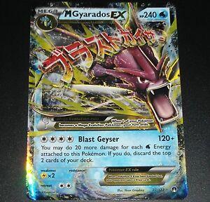Pokemon Gyarados Ex Images | Pokemon Images