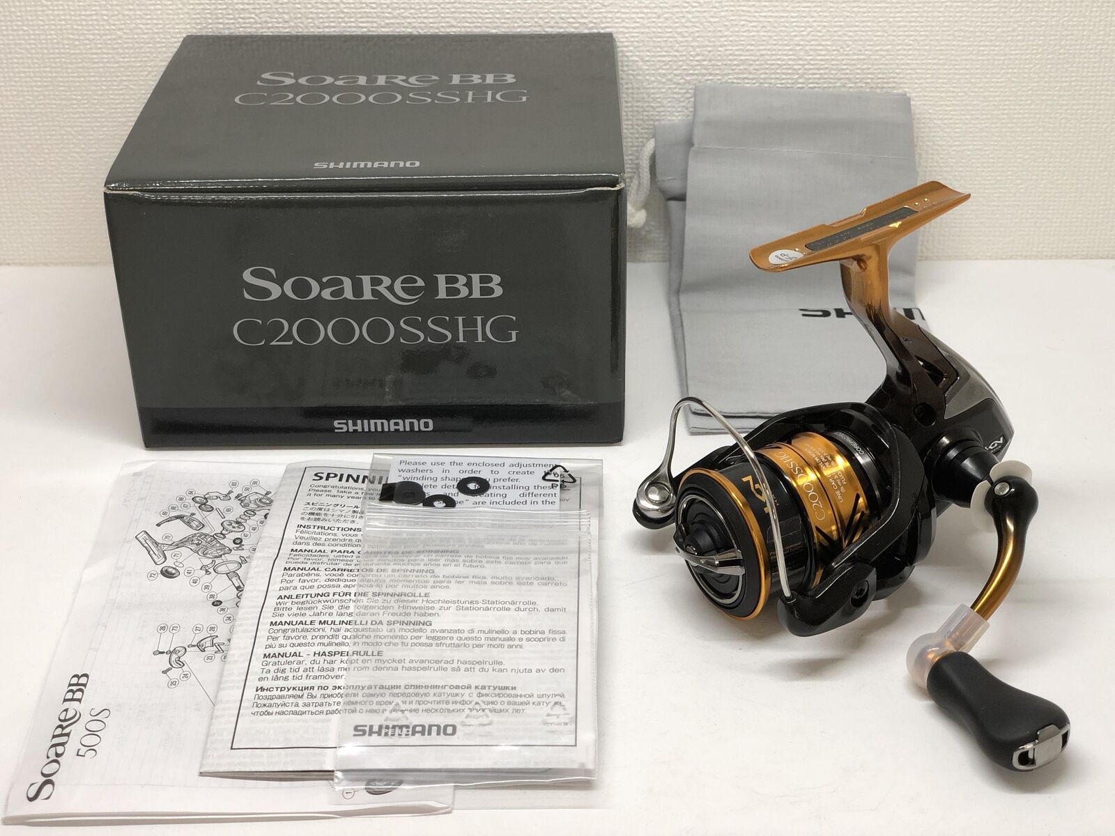 SHIMANO 18  SOARE BB C2000SSHG  - Free Shipping from Japan  save 60% discount