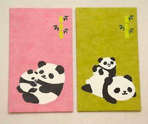 Japan Made Washi Paper Pink & Green Cute Panda Small Envelopes 16pcs