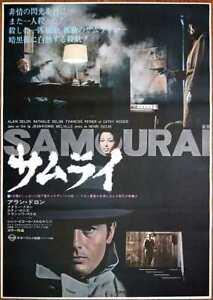 Le SAMOURAI The GODSON Japanese B2 movie poster ALAIN DELON JEAN ...